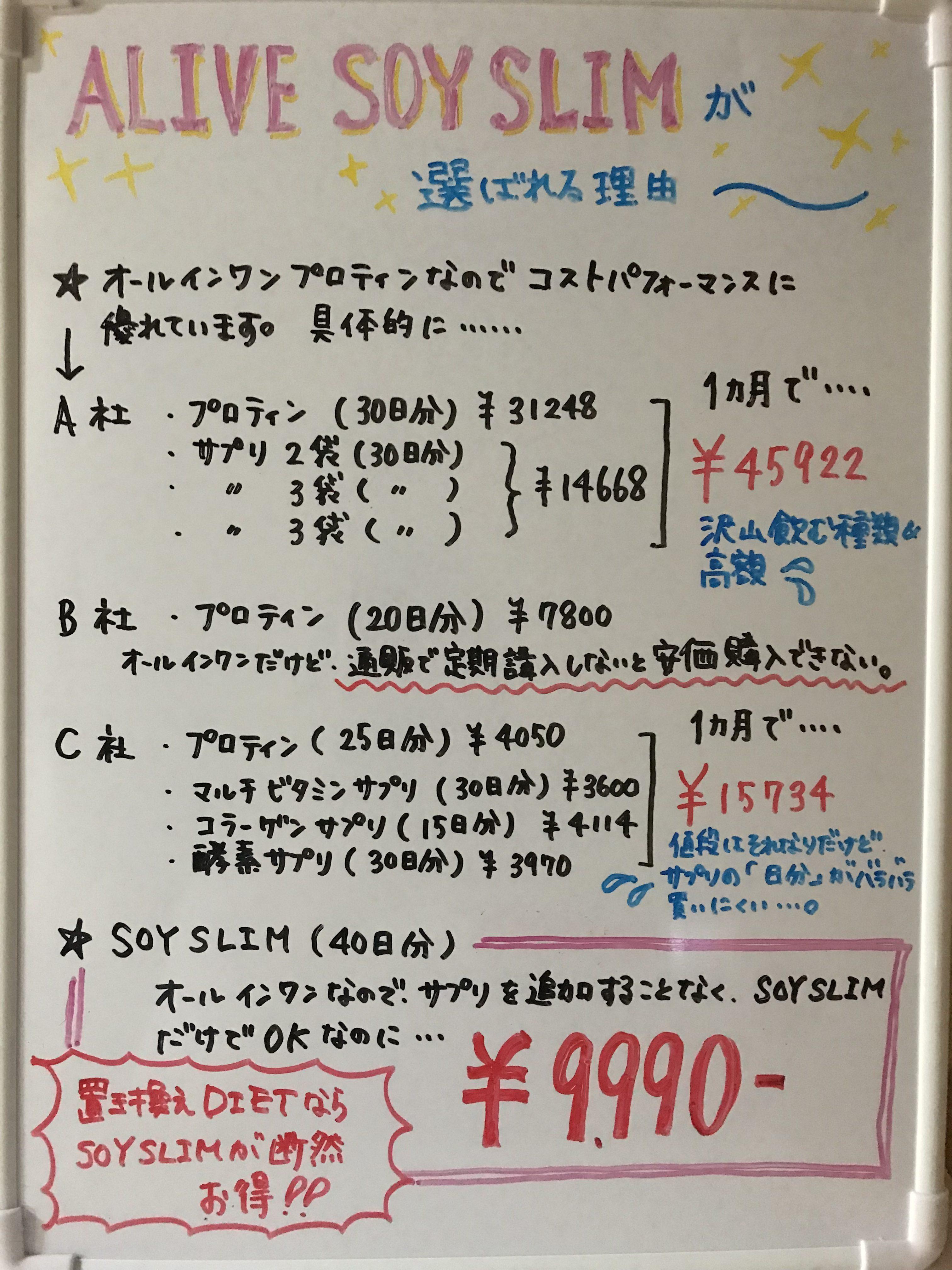 B385FEB3-1217-4949-A3D3-DBB40087530B